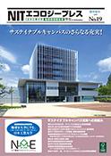 ecopress019.jpg