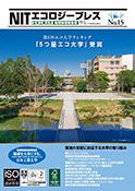 ecopress015.jpg