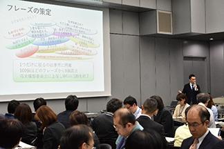 symposium59_2.png