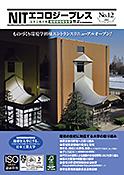 ecopress012.jpg