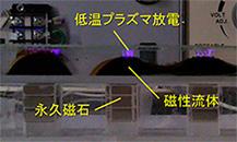 20210129_kenkyu1.jpg