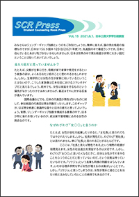 scr_press15.jpg