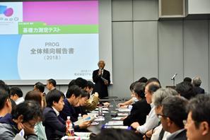 symposium56_1.png