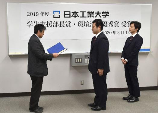 2020_kankyo3.jpg