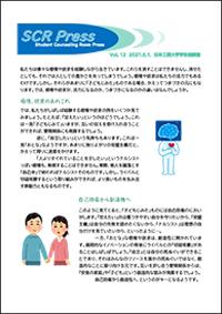 scr_press12.jpg