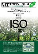 ecopress001.jpg