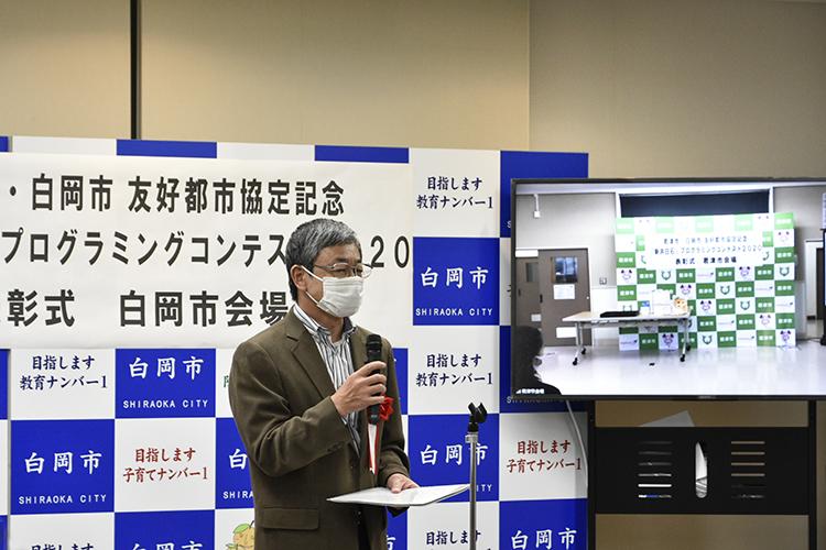 新井白石プログラミングコンテスト2020_750.jpg