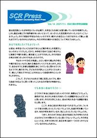 scr_press14.jpg