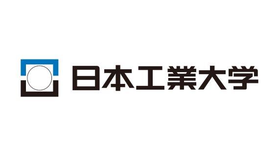 基幹工学部 機械工学科|学部・大学院|実工学教育の日本工業大学